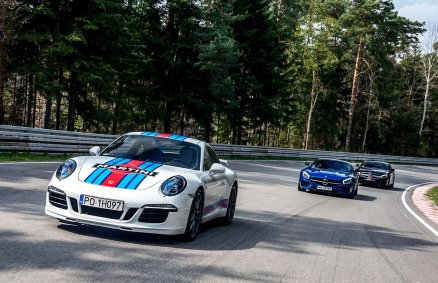 Porsche 911 S Carrera - Martini Racing Edition