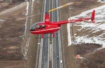 Loty helikopterem - Twierdza Modlin