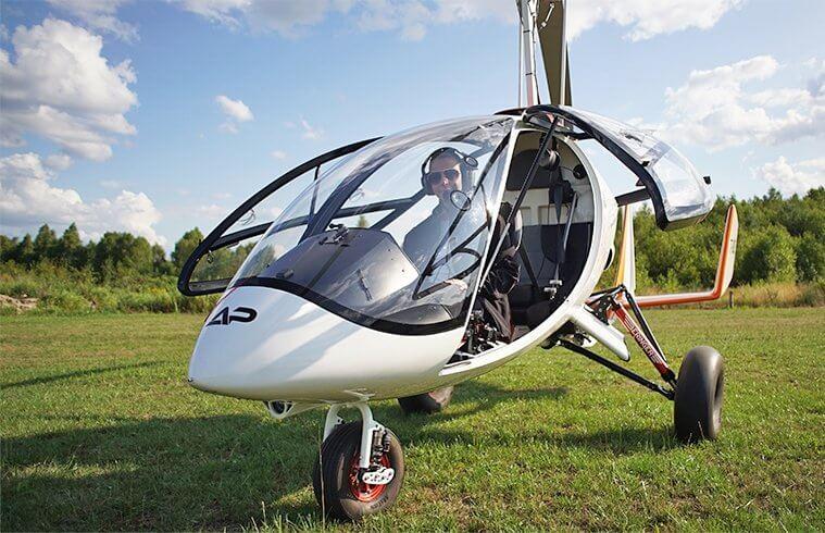 Lekka maszyna lotnicza - wiatrakowiec